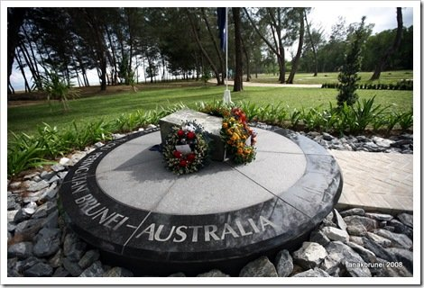 Monumento commemorativo Australia-Brunei