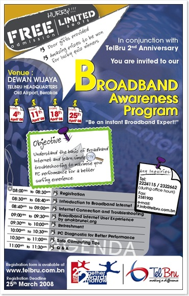 broadband_seminar