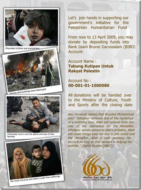 palestinien poster- 3-final 12 Feb 09