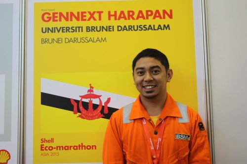 Rafi from team GenNext Harapan