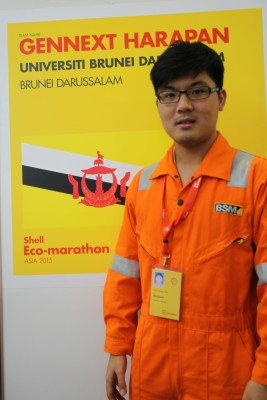 Sing Yew, team GenNext Harapan's electrical expert