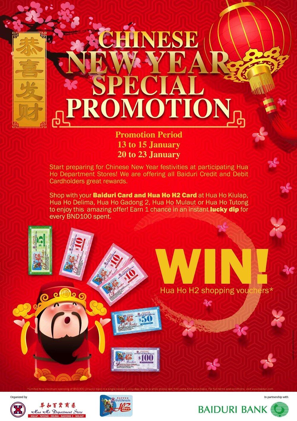Hua Ho Chinese New Year FINAL A1 Poster JPEG